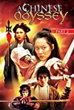 Chinese Odyssey II