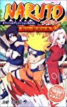 Naruto - Official Animation Book, tome 1 par Kishimoto