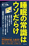 �$湢銇父璀樸伅銈︺�銇犮�銇?Forest2545�版浉 (Japanese Edition)
