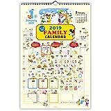 日本ホールマーク ディズニーシール付きファミリーパルス 2019年 カレンダー 壁掛け 大 743727