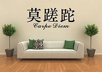 pared tatuaje adhesivo de pared Sala De Estar dormitorio ...