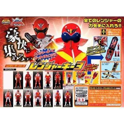 Gashapon pirate squadron Gokaiger Ranger Key Series Ranger key 3 Gokai Red excl. 12 species set (Gokai Red)