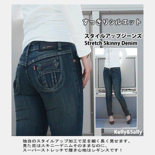 新品 ビンテージスキニー ジーンズ レギンス ストレッチ レディース [J2J-11]