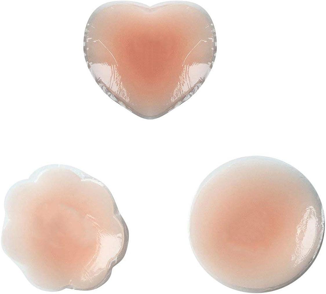 ITFancysweety 1 paio adesivi per capezzoli invisibili morbido silicone capezzolo petto petto incolla adesivo tettarella femminile seno capezzoli coperture