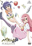 Hayate The Combat Butler - Can't Take My Eyes Off You Vol.2 [Japan DVD] GNBA-7982