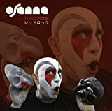 Rosso Rock: Live in Japan