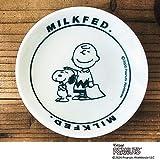 2020年6月号 ミルクフェド スヌーピー チャーリーブラウン 美濃焼 豆皿