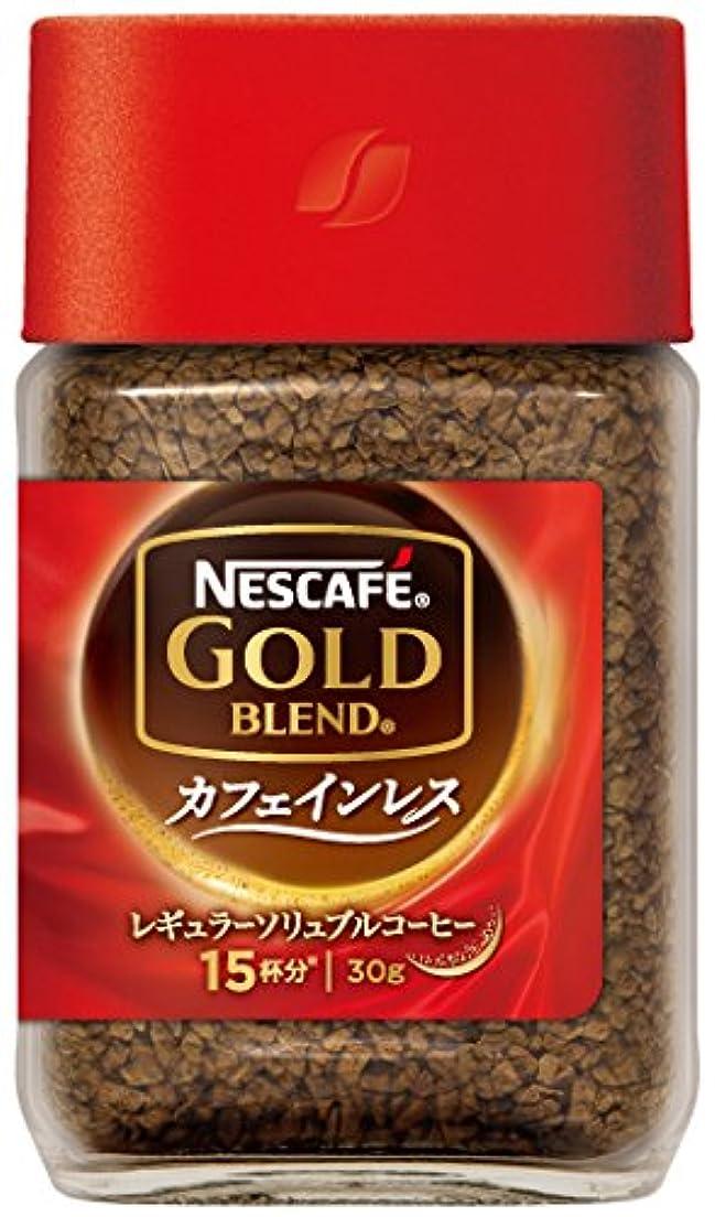 方法論有名人独特のマウント ハーゲン オーガニック フェアトレード カフェインレス インスタントコーヒー 50g