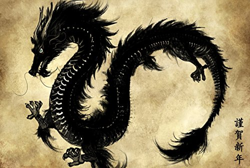 Fine Art Prints On Canvas Wall Art Paintings Stretched Canvas Prints Japanese Dragon Art by Fengshui-paintings.com