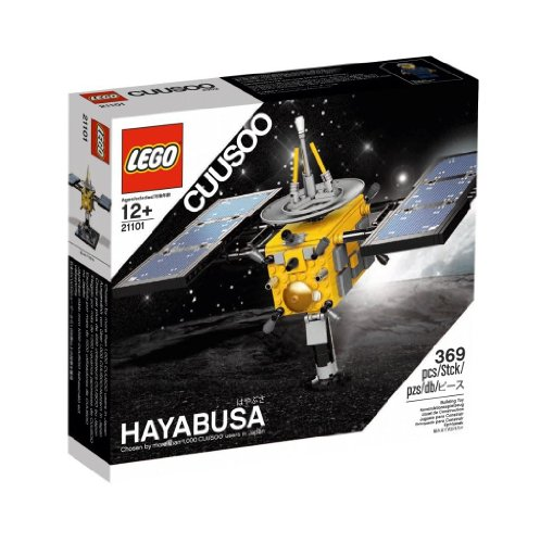Lego Cuusoo Hayabusa Jaxa Japan Aerospace Exploration Agency 21101 Lego