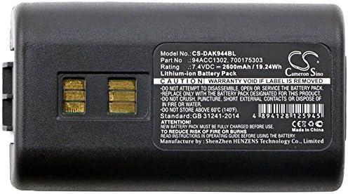 Bater/ía GPS para Datalogic 700175303 94ACC1302 Compatible con Datalogic Kyman 944501055 944501056 944501057 944501088 944551004 944551005 944551014 944551015 944551019 944551020