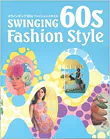 swinging 60s fashion style pamela translator miki 9784894446755 books