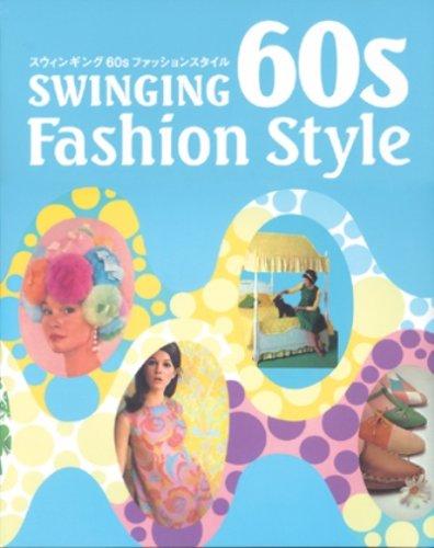 Swinging 60s Fashion - 7