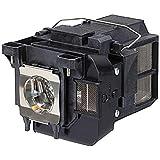 ELPLP77 - Projektorlampe - UHE