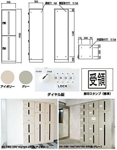 神栄ホームクリエイト カーゴボックス(ダイヤル錠式)グレー 中+中 メーカー直送品 代引不可 SK-CBX-102-GR