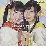 Revolution Watashi Tachi No Ka