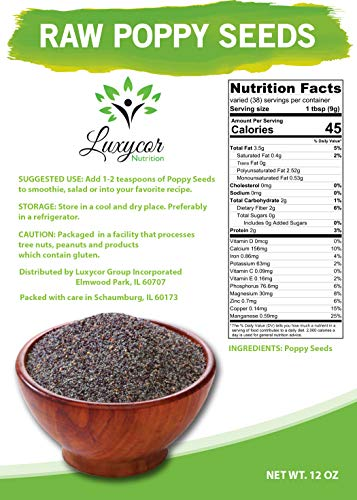 Raw Poppy Seeds (12 OZ) ()