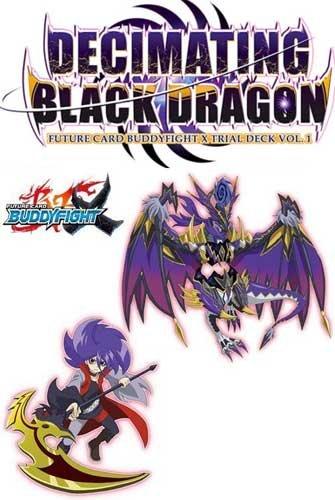 Buddyfight TCG Card Game 'Decimating Black Dragon' Starter Trial Deck  English BFE-X-TD01 52 cards!