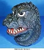 Godzilla Mask (japan import) by Ogawa Studio