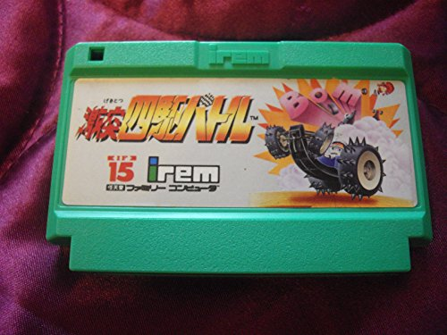 Gekitotsu Yonku Battle (Famicom) [Nintendo Japan Import]