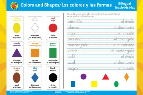 Los colores y las formas/Colors and Shapes Spanish-English Teach-Me Mat (Edu-Mats) (English and Spanish Edition)