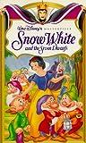 Snow White & Seven Dwarfs [Import]