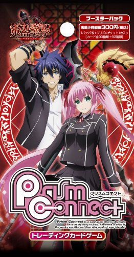 Devil aesthetics Booster Pack BOX of the brave rogue Prism Connect (japan import)