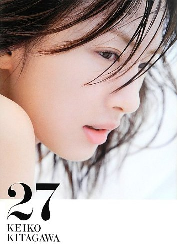 北川景子 最新号 表紙画像