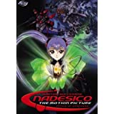Martian Successor Nadesico The Motion Picture: Prince of Darkness