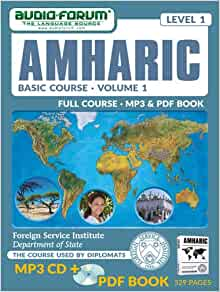 Learn to Speak AMHARIC Basic Language Course MP3 Audio   PDF Text on CD