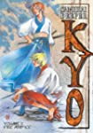 Samurai Deeper Kyo: V.5 Fire and Ice
