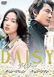 [DVD]デイジー