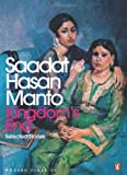 img - for Kingdom's End: Selected Stories (Modern Classics (Penguin)) by Saadat Hasan Manto (2008-01-09) book / textbook / text book