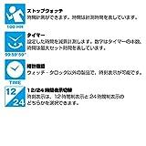 Casio Digital Timer Back Magnet TMR-71S-7JH