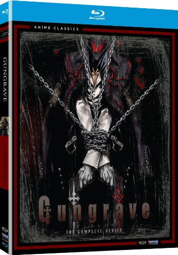 Gungrave: The Complete Series [Blu-ray]