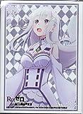 ブシロードスリーブコレクションエクストラ Vol.299 Re:ゼロから始める異世界生活 Memory Snow エミリア