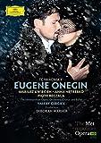 DVD - Eugene Onegin