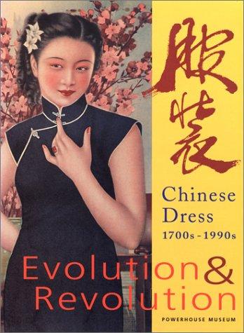 Evolution & Revolution: Chinese Dress, 1700S-1900s