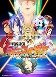 戦姫絶唱シンフォギア Blu-ray BOX【初回限定版】