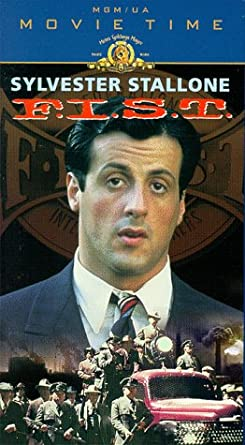 Agree, remarkable Fist movie stallone what result?