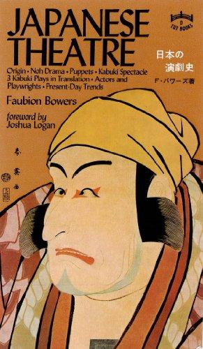 Japanese Theatre (Tut books : D)