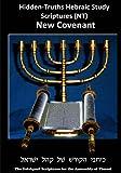 Hidden Truths Hebraic Scrolls NT: Writings of the Disciples