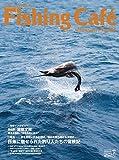 Fishing Café VOL.63