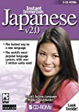 Instant Immersion Japanese 2.0, , 1591506301
