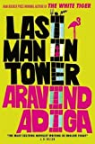img - for Last Man in Tower by Aravind Adiga (2012-02-01) book / textbook / text book