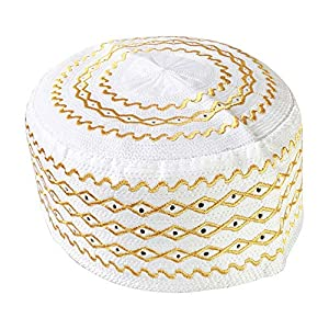 873232a76384e Diamond Embroidered White Minimalist Design Muslim Hard Kufi Hat