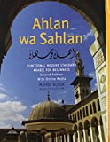 img - for Ahlan wa Sahlan: Functional Modern Standard Arabic for Beginners, Second Edition: With Online Media book / textbook / text book