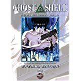 Ghost in the Shell - Special Edition