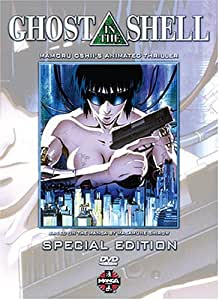 Ghost in the Shell (Special Edition)