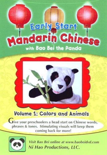 Early Start Mandarin Chinese with Bao Bei the Panda Volume 1: Colors and Animals